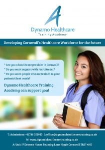 Recruitement-flyer---February-2016-copy-1